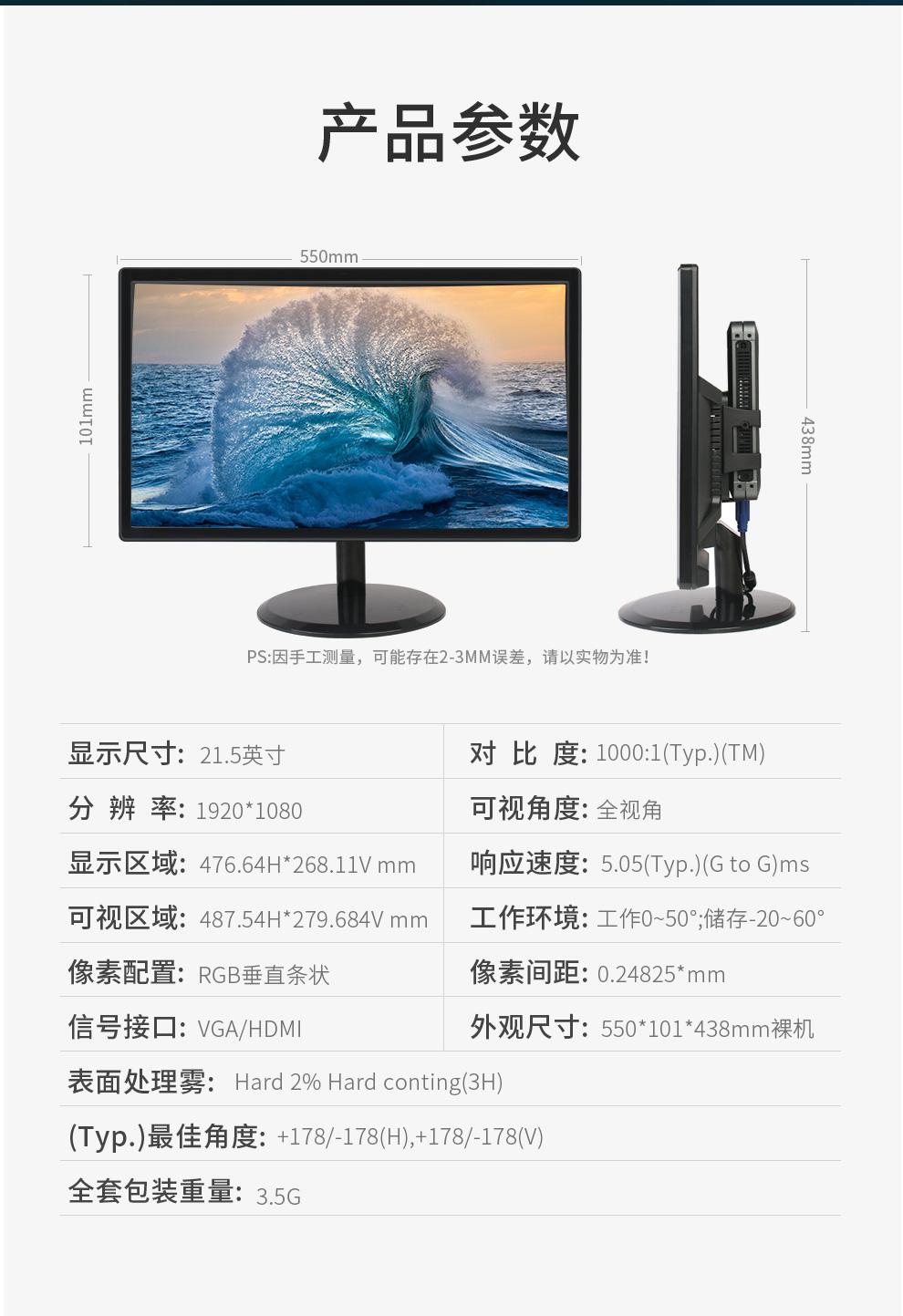 XK215显示屏_02.jpg